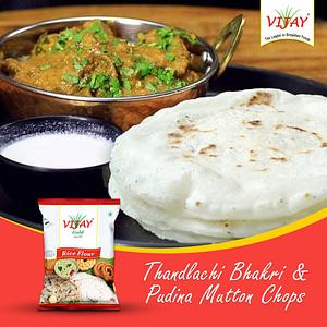thandlachi   Vijay Foods